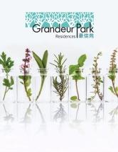 gpr-e-brochure